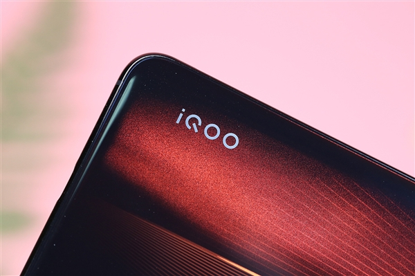 iQOO Pro/iQOO Pro 5G版今日正式发布:安兔兔跑分近50万