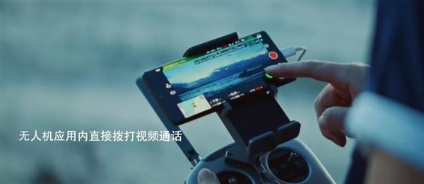 华为EMUI 10新功能逆天:竟然让无人机打视频电话