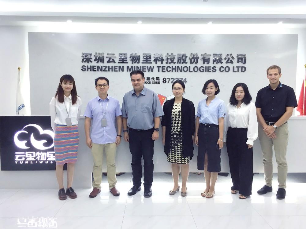 儒卓力和中国蓝牙技术专业厂商深圳云里物里科技股份有限公司签署全球分销协议