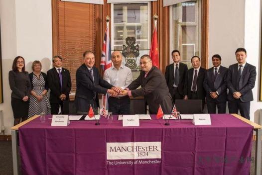 中国民企首次切入石墨烯高端应用领域 东旭光电联手曼大合作开发悬浮传感芯片