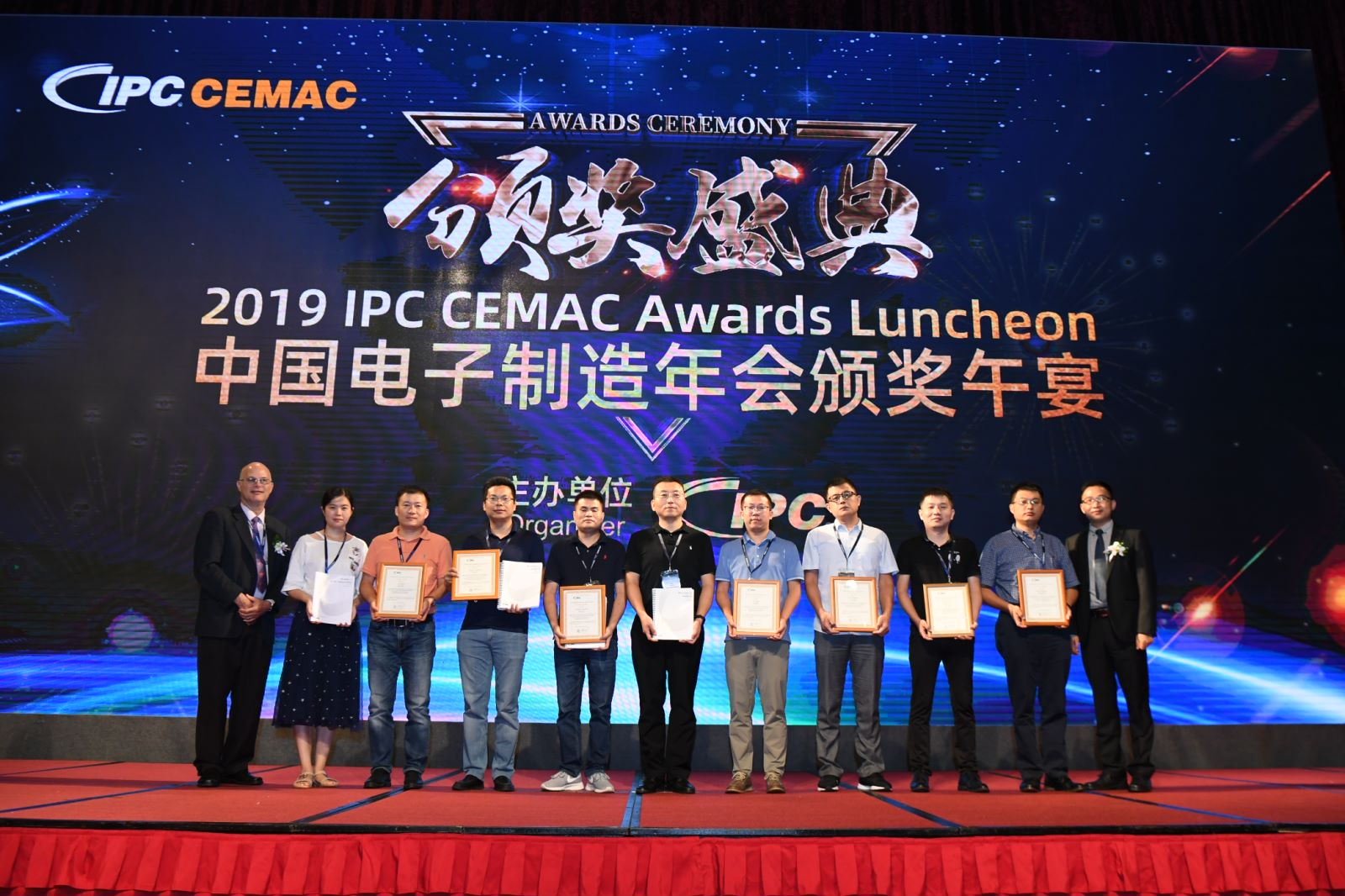 IPC国际电子工业联接协会2019 IPC CEMAC 电子行业年会