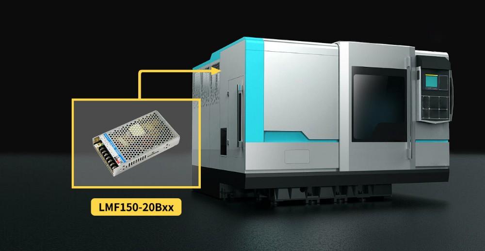 0.99PF值!150W有源PFC机壳开关电源——LMF150-20Bxx系列