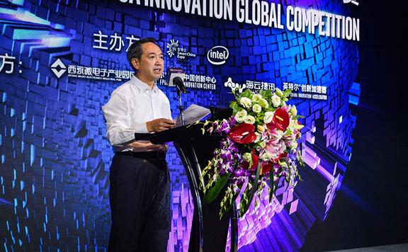 智博会FPGA国际总决赛闪耀山城,英特尔加速创新生态进化
