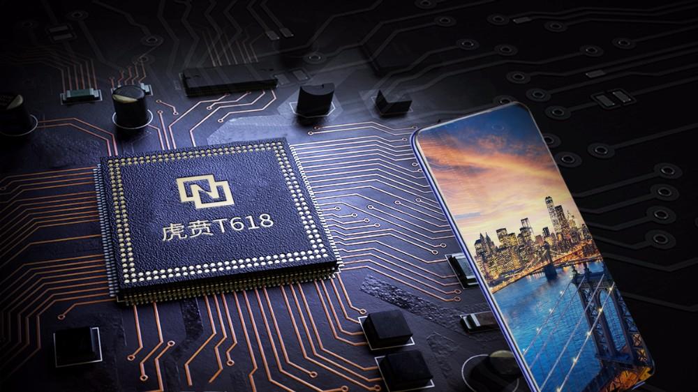 紫光展锐发布新一代移动平台虎贲T618  影像和AI能力全面升级