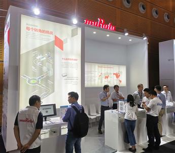 村田創新技術閃耀2019汽車電子技術展覽會