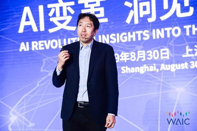 专访吴恩达:5G让我们重新思考边缘计算和云计算