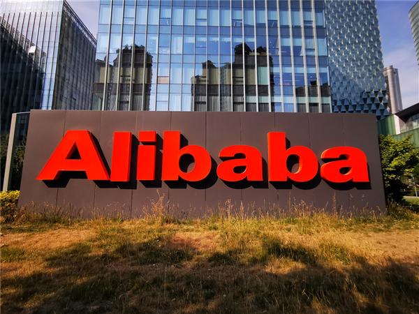 阿里巴巴官宣20亿美元全资收购网易考拉