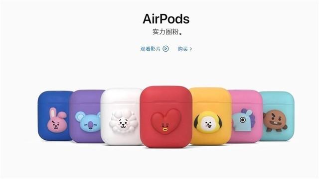 AirPods官方保护套曝光 卡通得不像苹果