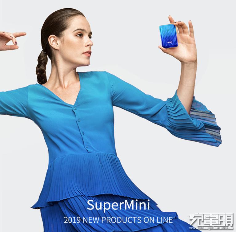 比信用卡还小,ZENDURE征拓发布全球最小10000mAh PD移动电源SuperMini
