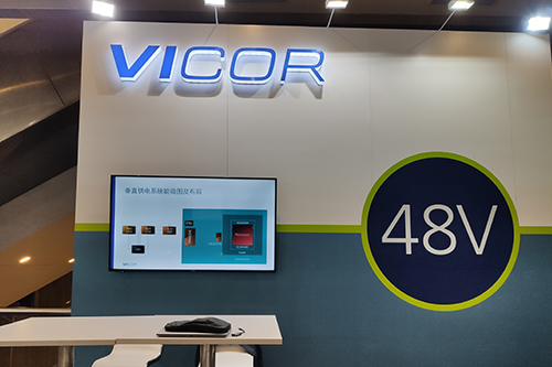 VICOR.jpg