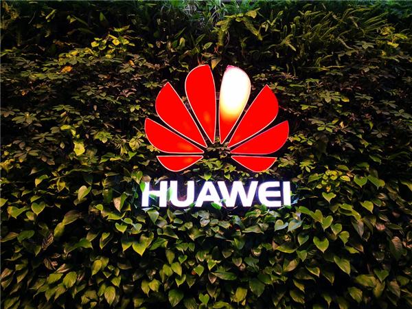 华为宣布鲲鹏通用处理器策略:投入15亿美元 吸引500万开发者