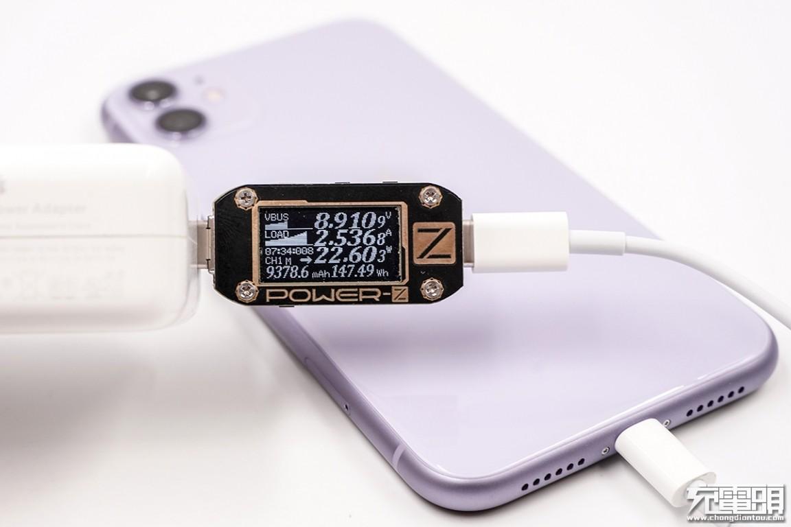 不附赠18W充电器是因为没必要?iPhone 11 充电对比评测