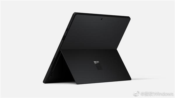 5788元起!微软Surface Pro 7中国开售:10代酷睿、支持快充