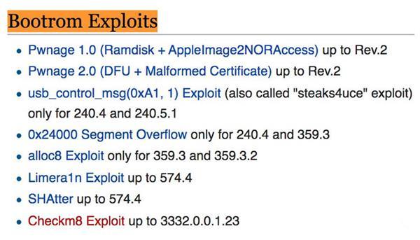 iOS还是最安全的系统么?黑客:2秒破解 3秒越狱
