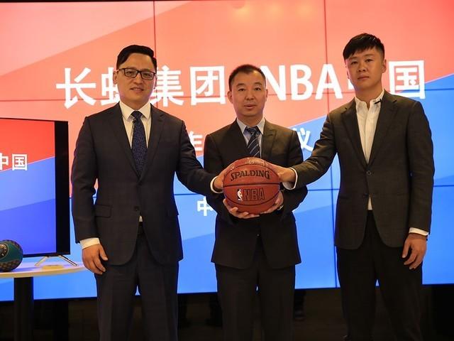 长虹美菱召回NBA联名款火箭队球迷冰箱