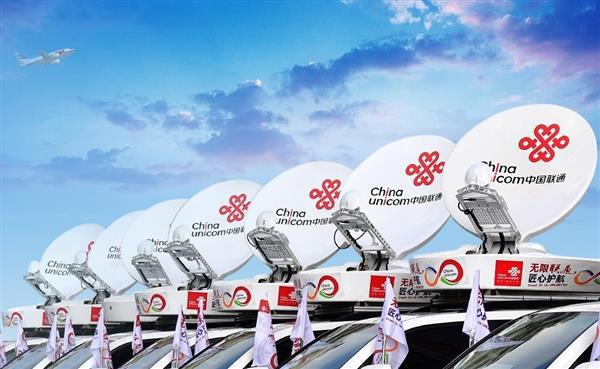 中国联通目前已建2.8万个5G基站 5G网络覆盖即将翻倍