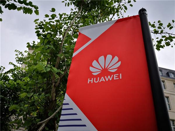 华为回应德国不封杀华为5G决定:对公平竞争环境表示欢迎