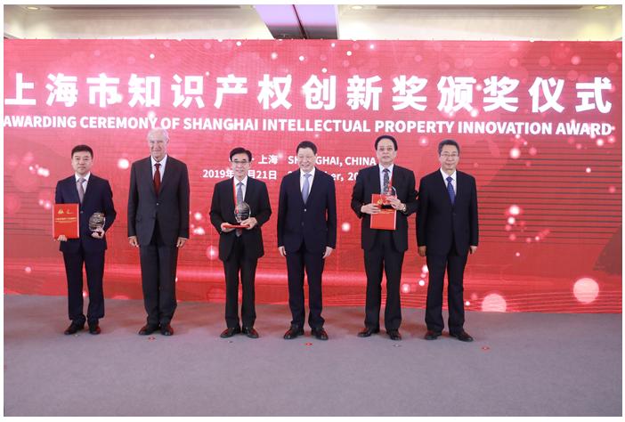 中微公司荣获首届上海市知识产权创新奖