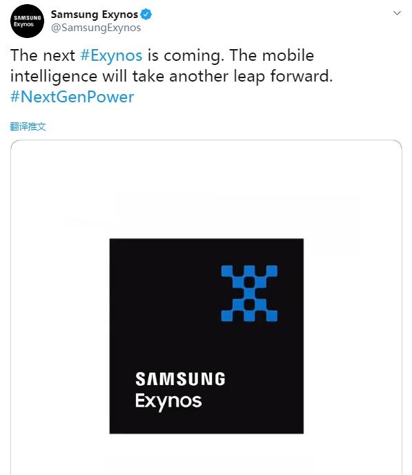 三星Exynos新品宣布:可能要发Exynos 9630