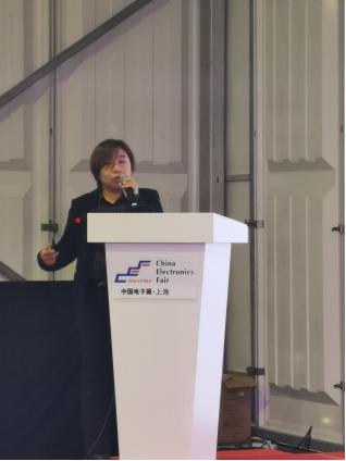 2019第十七屆中國(上海)汽車電子技術論壇