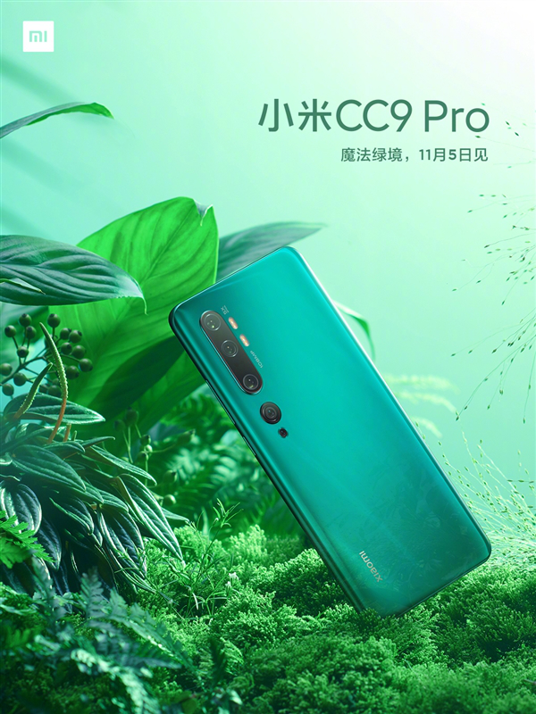 小米CC9 Pro尝鲜?MIUI新功能曝光:前置相机支持慢动作拍摄