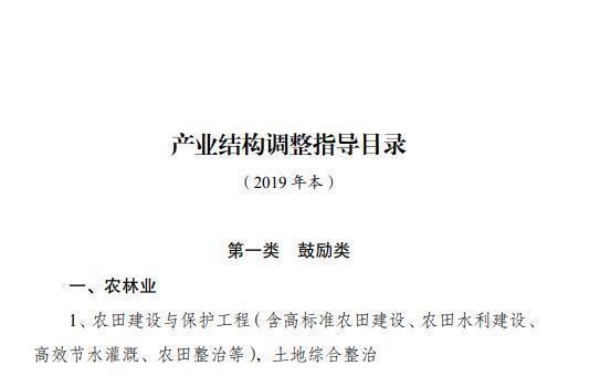 淘汰产业中删除虚拟货币挖矿 发改委公布最新产业结构目录