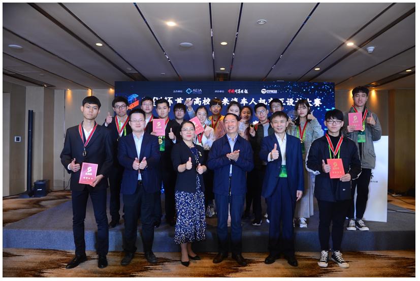 """""""芯创杯""""高校未来汽车人机交互设计大赛华中华西赛区现场答辩在重庆举行"""