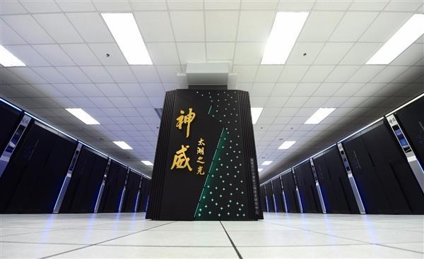中国TOP100超算再次实现100%纯国产 联想、曙光并列第一