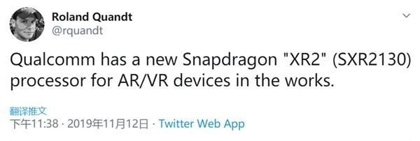 專為AR/VR打造 高通正在開發全新處理器驍龍XR2