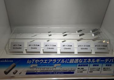 尼吉康:扩充电池产品线与薄膜电容中国制造