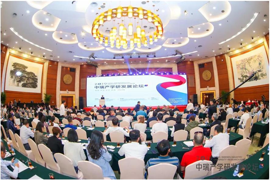2019中瑞产学研发展论坛——第三代半导体产业高峰论坛在深圳成功举办!