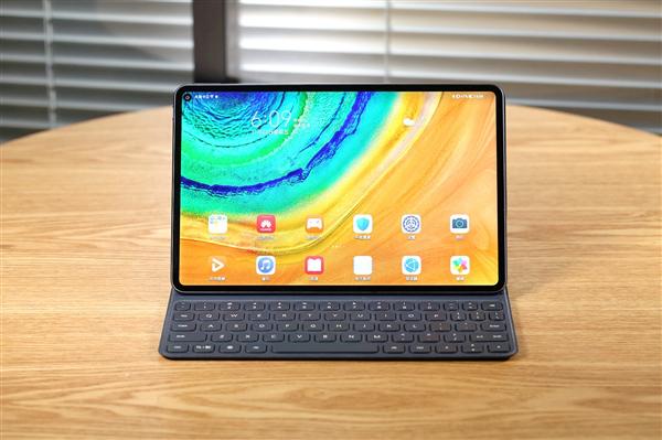 余承东:MatePad Pro有两大优势是iPad Pro不具备的