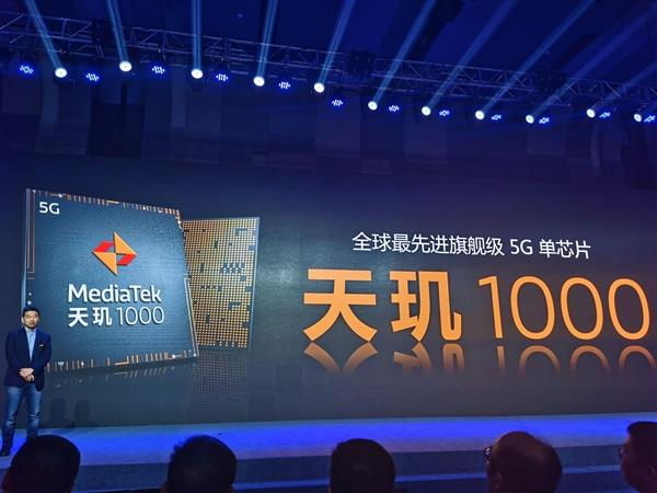 联发科靠5G翻身 最强5G旗舰芯片天玑1000售价超420元