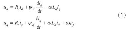 一种基于状态观测器的PMSM速度观测算法