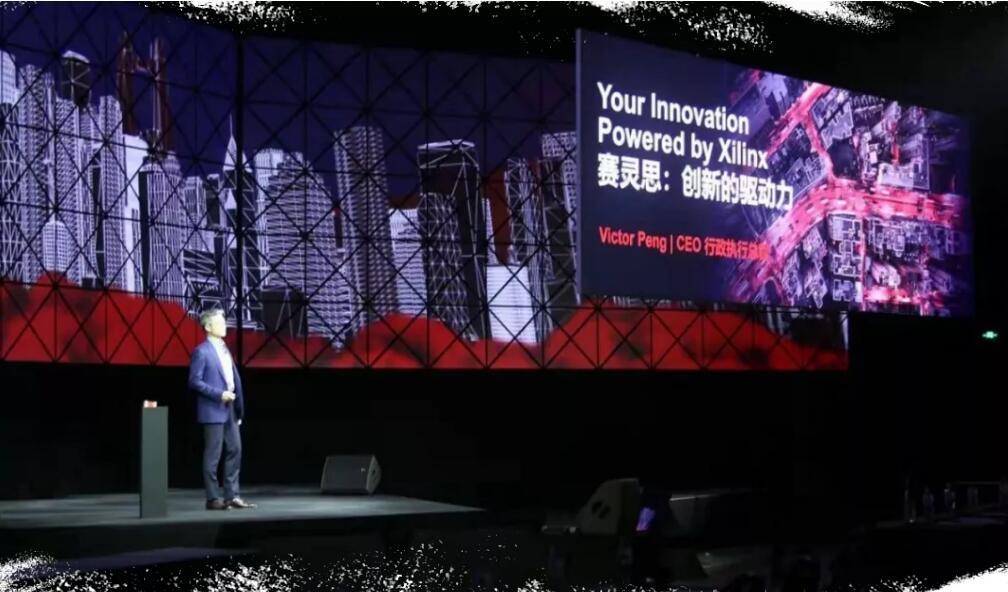 XDF 热线报道:定位创新驱动力 Xilinx 三大战略取得重大成就!