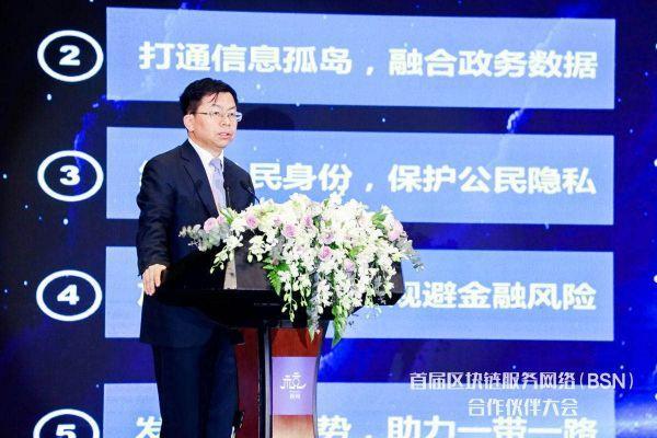 """中国移动李慧镝:助力BSN打造""""区块链+"""" 推进社会治理现代化"""