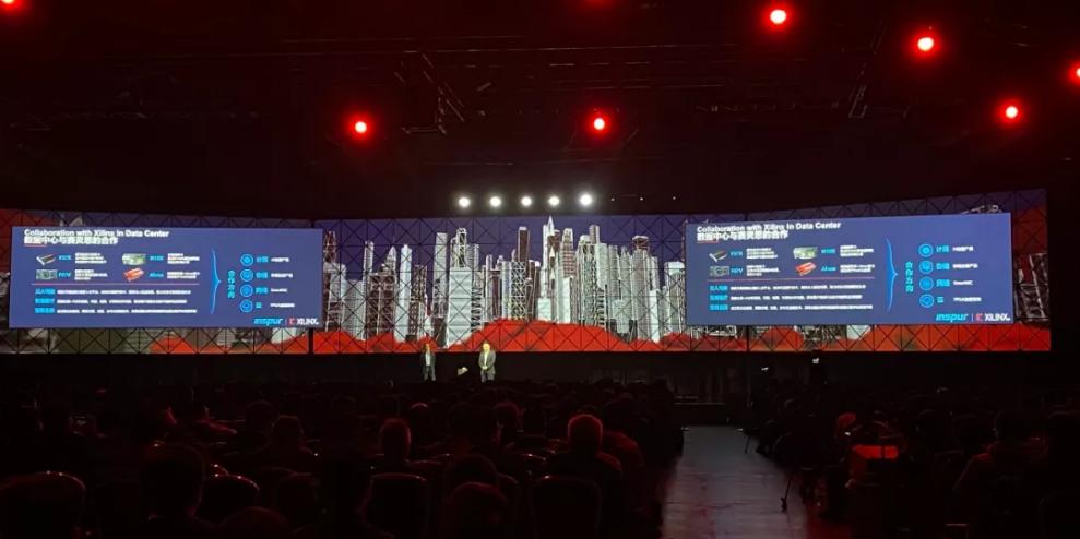 XDF2019大会:浪潮赛灵思携手加速数据中心及AI创新