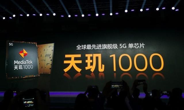 传三星A系列手机有望采用联发科5G芯片