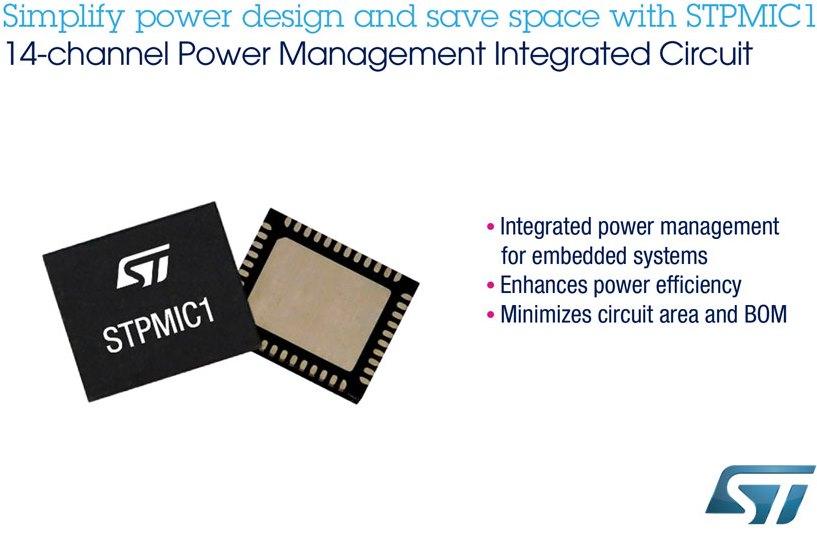 意法半导体推出高集成度电源管理IC,可节省电路板空间,降低物料清单成本和功耗