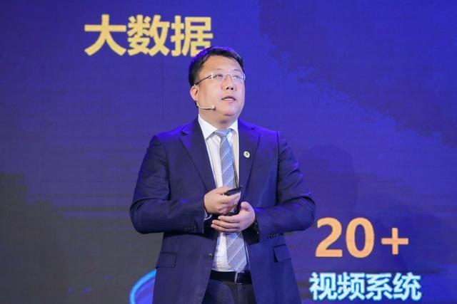 华为鲁勇:沃土数字平台助力智慧机场建设
