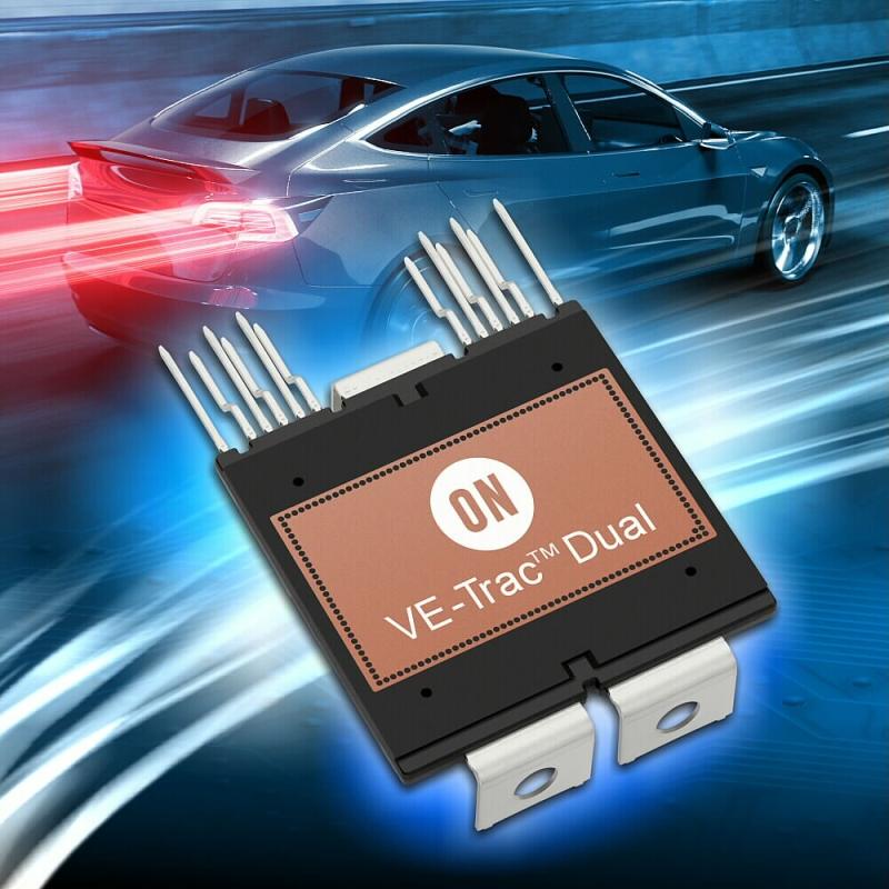 安森美半导体推出新系列电源模块 以应对汽车牵引逆变器日增的市场和应用
