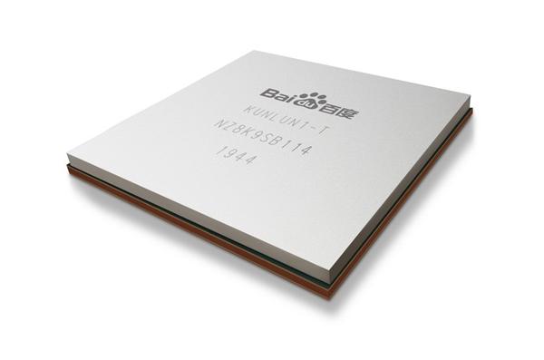 百度AI芯片昆仑明年初量产:三星14nm、支持国产飞腾CPU