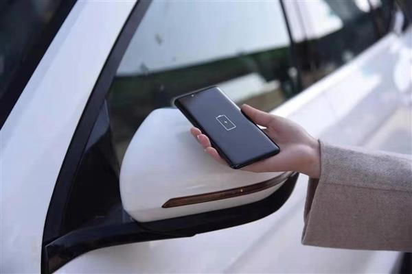 华为将与比亚迪推出手机NFC车钥匙:没电也能解锁汽车