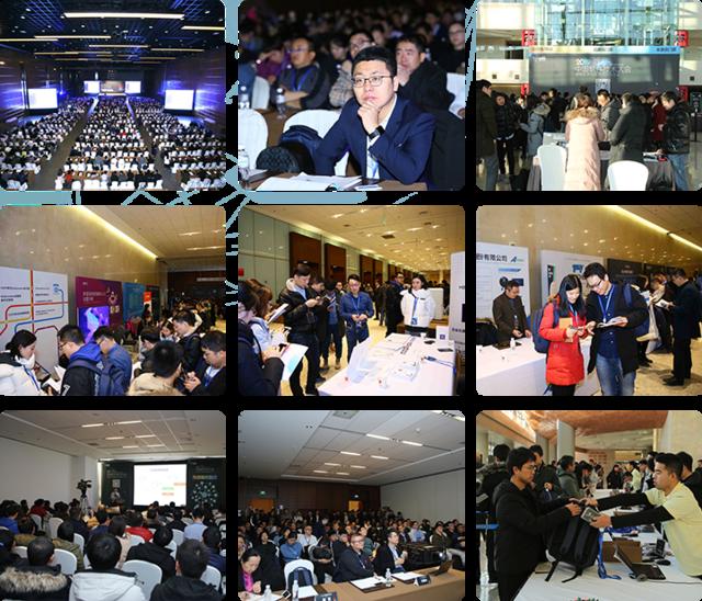 2019中国软件贝投国际大会圆满闭幕