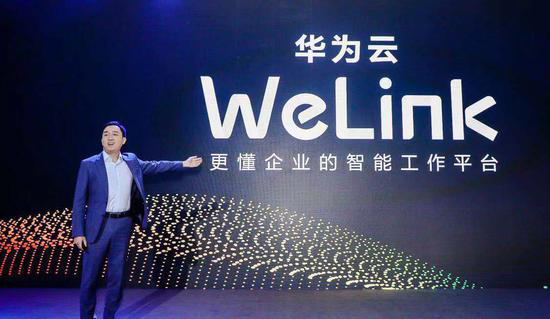 华为云WeLink发布:进军企业IM市场 与阿里腾讯竞争?
