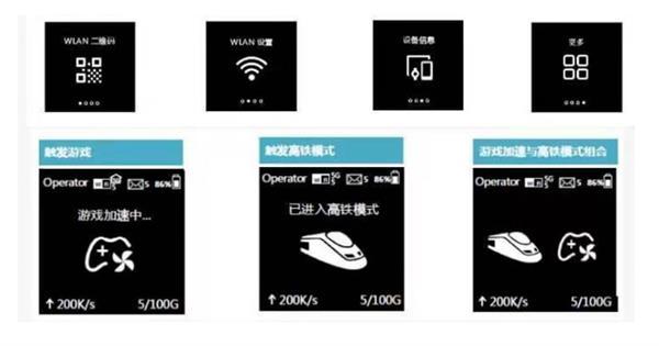 不换机体验5G 华为5G随行WiFi Pro上手