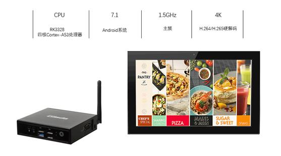 杰和DN73广告播放器,打造极致4K高品质