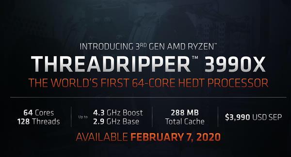AMD首发64核128线程锐龙处理器 6年间CPU性能涨了10倍