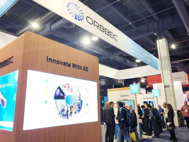 CES 2020|奥比中光用AI视觉构筑智能未来