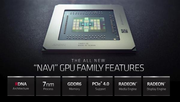 苏姿丰:AMD旗舰级Navi显卡在路上、意义重大的产品